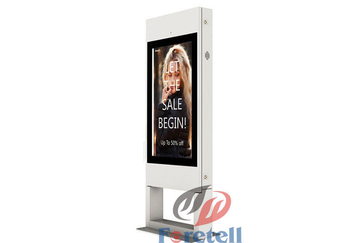 Weatherproof Outdoor Lcd Display Bank Digital Signage , Wifi Digital Signage 1GB RAM