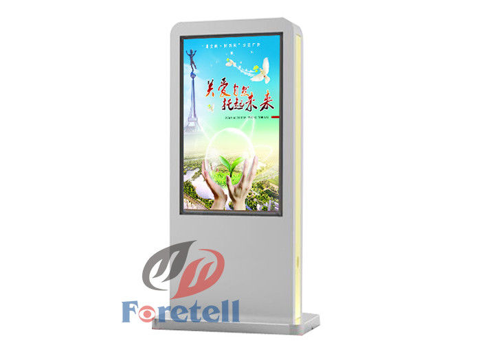 2500cd / M2 Air Cooling Outdoor Digital Signage Sunlight Readable Lcd Display